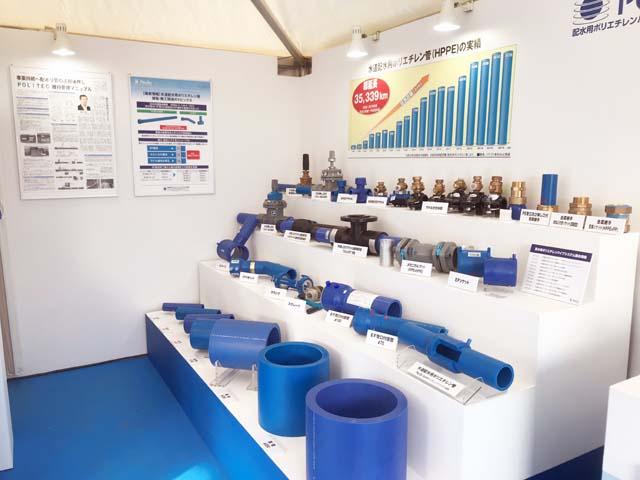 写真4:各社の製品展示